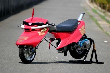 Robogó dragster - Yamaha